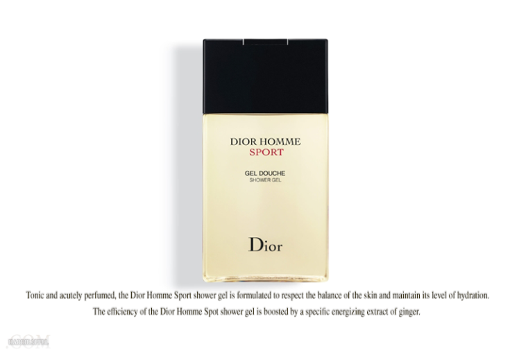 Perfect Morning Dior Homme Sport Shower Gel